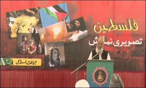 کراچی میں فلسطینی عوام کے عزم و ہمت کی عکاسی کرتی تصویری نمائش