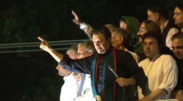 Azadi, Inqilab marchers proceed towards Red Zone