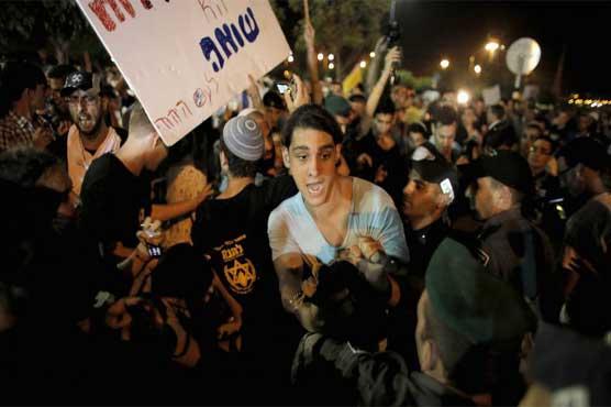 اسرائیل میں یہودی النسل لڑکی کی مسلمان سے شادی پر احتجاج