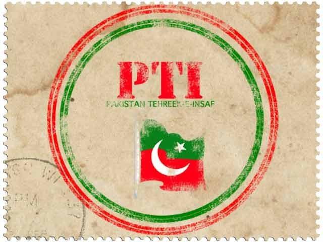 تحریک انصاف نے اپنے ارکان قومی اسمبلی کے استعفے اسپیکر کے چیمبر میں جمع کرادیئے