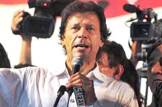 عمران خان کا حکومت کیخلاف ''سول نافرمانی تحریک'' چلانے کا اعلان