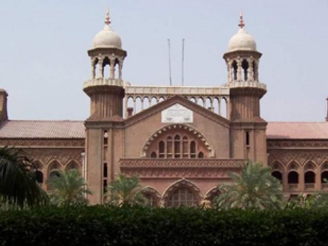 لاہورہائیکورٹ نے تحریک انصاف کو اسلام آباد میں غیر آئینی طریقے سے دھرنا دینے سے روک دیا