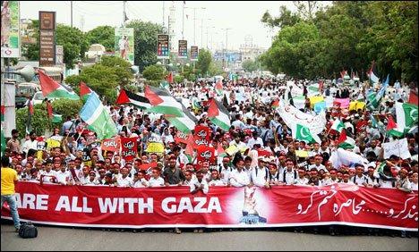 مظلوم فلسطینی بچوں سے اظہار یکجہتی کیلئے کراچی میں بچوں کی ریلی