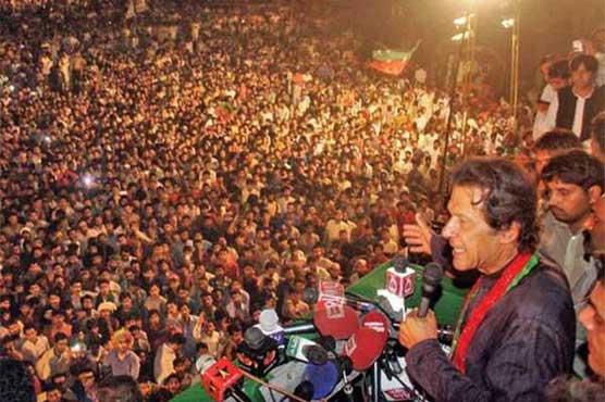 میاں صاحب پیار سے استعفیٰ دے دیں ، فاسٹ باؤلر صبر نہیں کرتا ، عمران خان