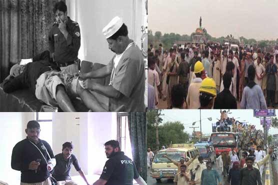 ن لیگ کے مشتعل کارکنوں کا عمران خان کے کنٹینیر پر شدید پتھراؤ