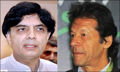 وفاقی وزیر داخلہ کا عمران خان سے ٹیلی فونک رابطہ