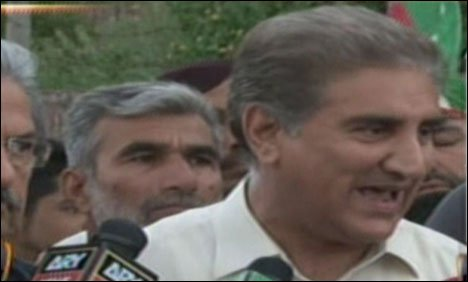 پاکستان تحریک انصاف کا اسمبلیوں سے مستعفی ہو نےکا اعلان