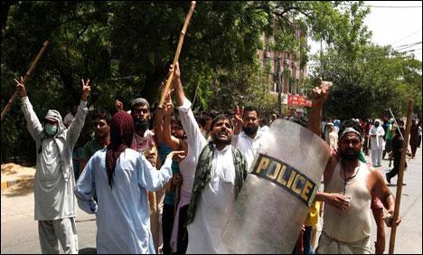 پُر تشداحتجاج کا مقصد نواز حکومت کا خاتمہ کرناہے،امریکی اخبار