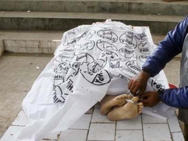 کراچی میں دہشتگردوں نے ایک گھنٹے کے دوران 3 پولیس اہلکار جاں بحق کردیئے