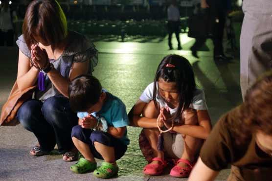 Hiroshima marks anniversary of atomic bombing