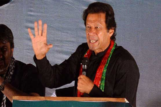 Imran Khan announces to lead procession into Red Zone 'peacefully'