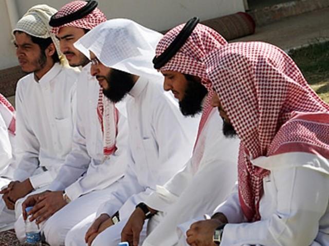 Saudi men banned from marrying Pakistani women