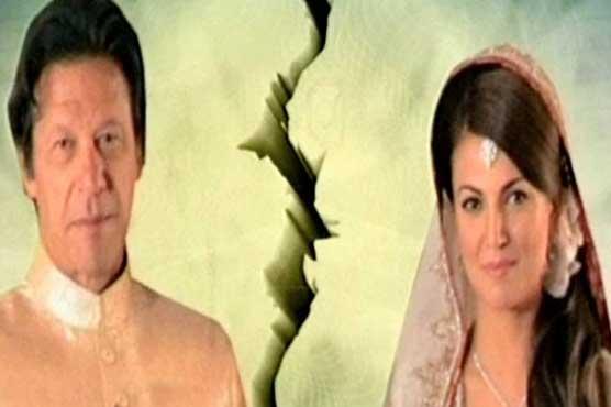 عمران خان اور ریحام خان میں باہمی رضامندی سے طلاق ہوگئی