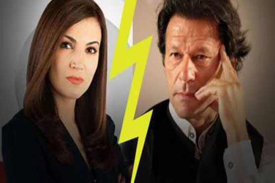 عمران خان اور ریحام میں طلاق کی ممکنہ وجوہات