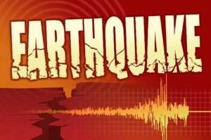قیامت کی نشانی، گزشتہ 7 دن میں دنیا بھر میں 709 زلزلے ریکارڈ