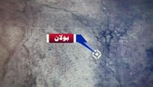 چھلگری امام بارگاہ کے قریب دھماکا، 10 افراد جاں بحق