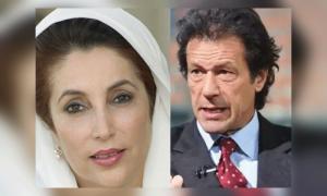 Indian director to show Imran Khan, Benazir affair in next film