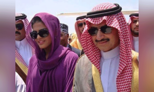 Waleed bin Talal denies making pro-Israel statements