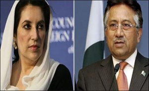 Benazir murder case Musharraf challenges Siegel's testimony in court