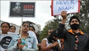 بھارت میں بس میں لڑکی سے زیادتی کا ایک اورواقعہ