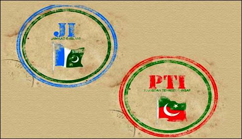 جماعت اسلامی،پی ٹی آئی بلدیاتی الیکشن مل کرلڑیں گی