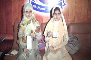 رحیم یار خان کی جڑواں بہنوں کو شناختی کارڈ جاری کرنے کا حکم