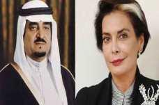 شاہ فہد کی خفیہ شادی کا معاملہ، 2 کروڑ 30 لاکھ ڈالر کی ادائیگی کا حکم