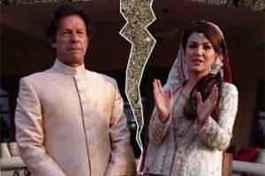 علیحدگی کے بعد عمران خان اور ریحام کا پہلی بار ٹیلی فونک رابطہ