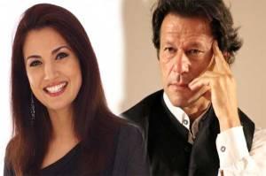 'عمران خان ریحام کو طلاق نہیں دینا چاہتے تھے'