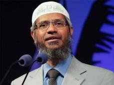 بھارت میں ڈاکٹر ذاکر نائیک کے اسلامک ریسرچ سینٹر سے ایک شخص گرفتار