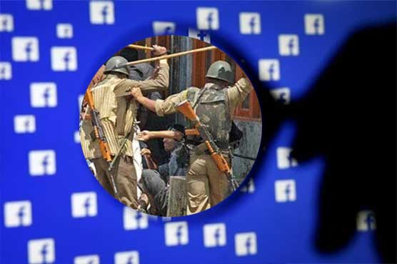 کشمیر کے حوالے سے فیس بک پوسٹ ہٹانے پر پاکستان کا انتظامیہ سے رابطے کا فیصلہ