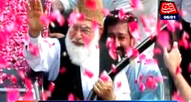 4th-death-anniversary-of-qazi-hussain-ahmed-being-observed-today