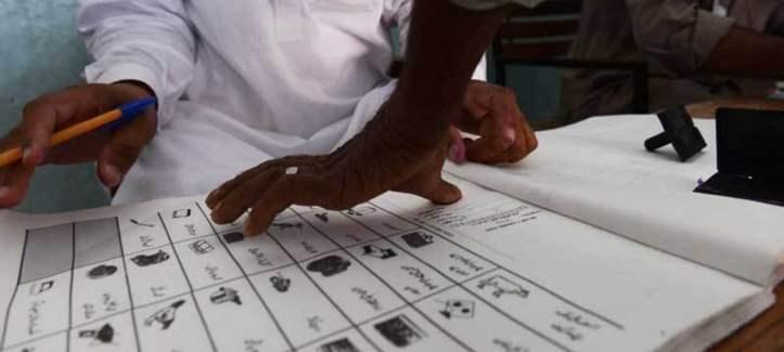 الیکشن ڈےاس بار ٹھپے نہیں لگ سکے