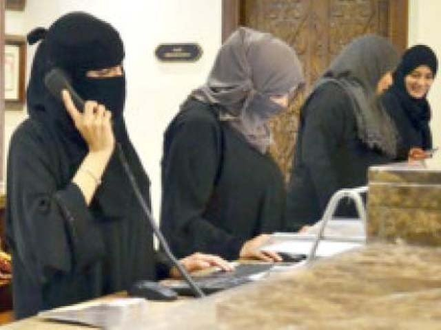 Single women look to Saudi capital for job opportunity